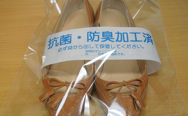 靴クリーニング(3)