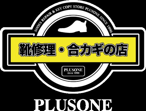 プラスワン堺筋安土町店