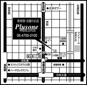 プラスワン堺筋安土町店周辺地図